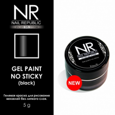 NR, Краска для стемпинга без липкого слоя черная 5 гр