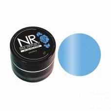 Nail Republic, Пластилин для лепки на ногтях NR PLASTILINE 17, Васильковый 5 гр