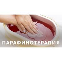 Как выбрать парафиновую ванночку, чтобы использовать в домашних условиях