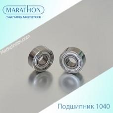 Подшипник 10мм* 4 мм* 4мм -1040 (203) для микромотора Marathon, SMT