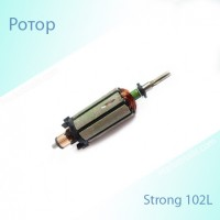Ротор (моторчик) для ручки маникюрного аппарата Strong 102, 102L, 105L