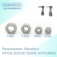 Ремкомплект для ручки аппарата Marathon (щетки, подшипники)