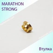 Втулка латунная малая шпинделя Strong, Marathon D 11 мм, d 8,5мм